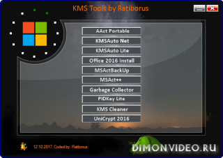 KMS Tools Portable by Ratiborus 12.10.2017