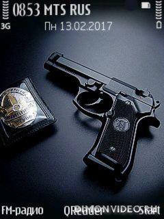 Police100%@Trewoga