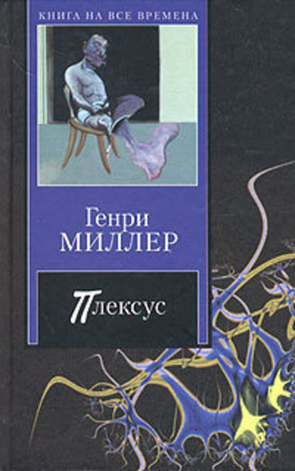 foto-golaya-zhenskaya-figura