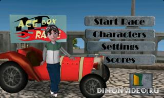 Ace Box Race