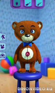 Playing Teddy Bear