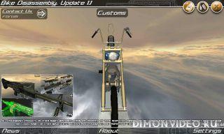 Bike Disassembly 3D
