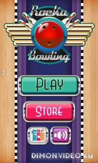 Rocka Bowling