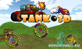 3D Tank Go