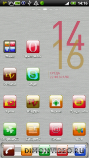Colourfull Theme GO Launcher EX