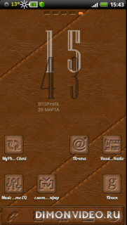 Brown theme GO LauncherEX ++