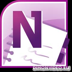 Настройка и синхронизация One Note на устройствах под управлением Symbian