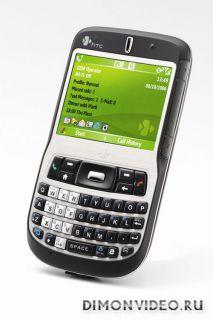 HTC S620 (Excalibur)