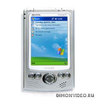 ASUS MyPal A620 BT
