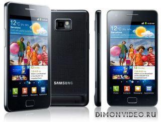 Samsung I9100 Galaxy 2