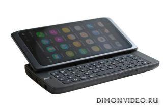 Nokia N950 Dev Kit