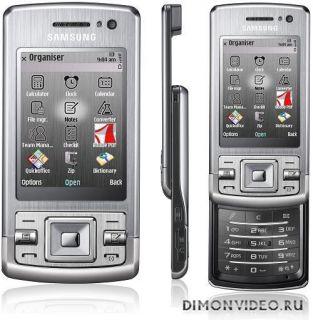 Samsung SGH L 870