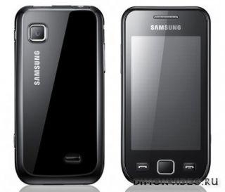 Samsung s5250 Wave I