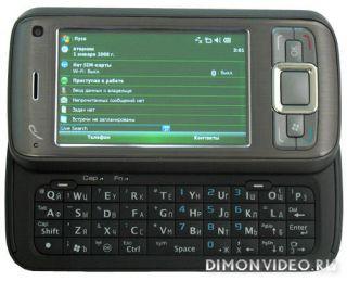 Rover PC Q7