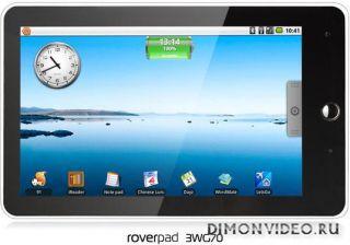 RoverPad 3WG70