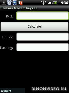Huawei modem keygen