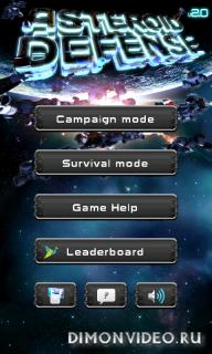 Asteroid Defense 2