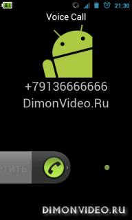 Fake Call & SMS Pro