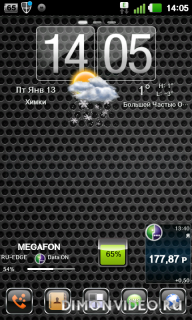 Theme black GO Launcher EX 1.0