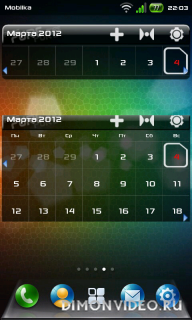 Pure Grid Calendar Widget