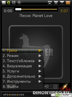 TTPod rus