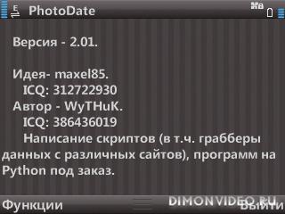 PhotoDate