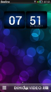 Модифицированная прошивка Nokia С7 Belle Refresh RM-675 111.040.1511 by Igor427 ( Evildead243)