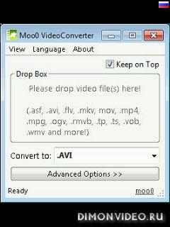 Moo0 VideoConverter