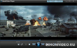 Best4Video Media Player