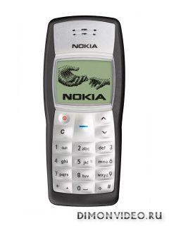 Nokia 1100 - Caprice