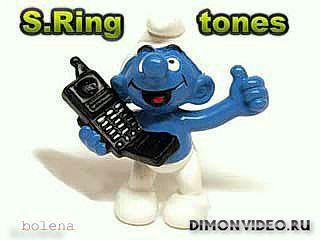 S.Ringtone - bass
