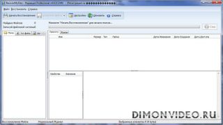 GetData Recover My Files Pro