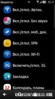 Symbian Belle new widgets