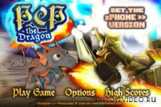 Pep The Dragon